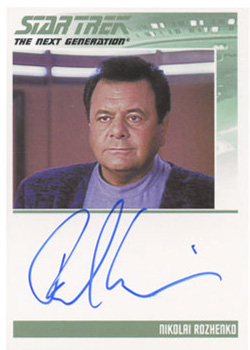 Autograph - Paul Sorvino