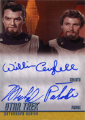 DA3 William Campbell & Michael Pataki