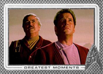 2017 Promo Card P4 Convention Star Trek 50th Anniversary