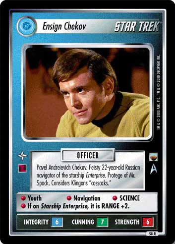STAR TREK CCG TROUBLE WITH TRIBBLES RARE CARD LUMBA