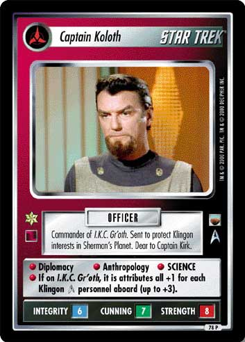 2 x STAR TREK CCG TROUBLE WITH TRIBBLES FEDERATION AND KLINGON STARTERS SET