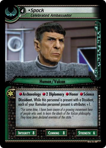 Star Trek CCG 2E Strange New Worlds Tekeny Ghemor Archive FOIL 7A7